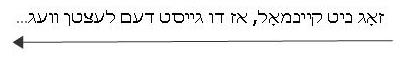 jiddisch_11